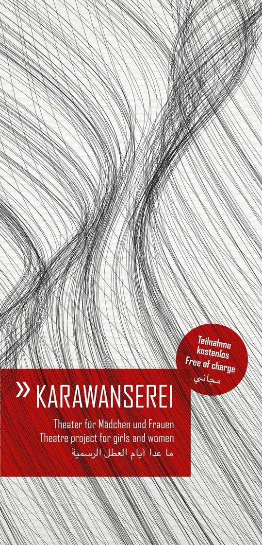 theater_karawanserei_projekt_2018_zerbrochene_krug